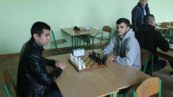 Турнір із шахів