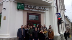 Студенти відвідали відділення UKRSIBBANK BNPP