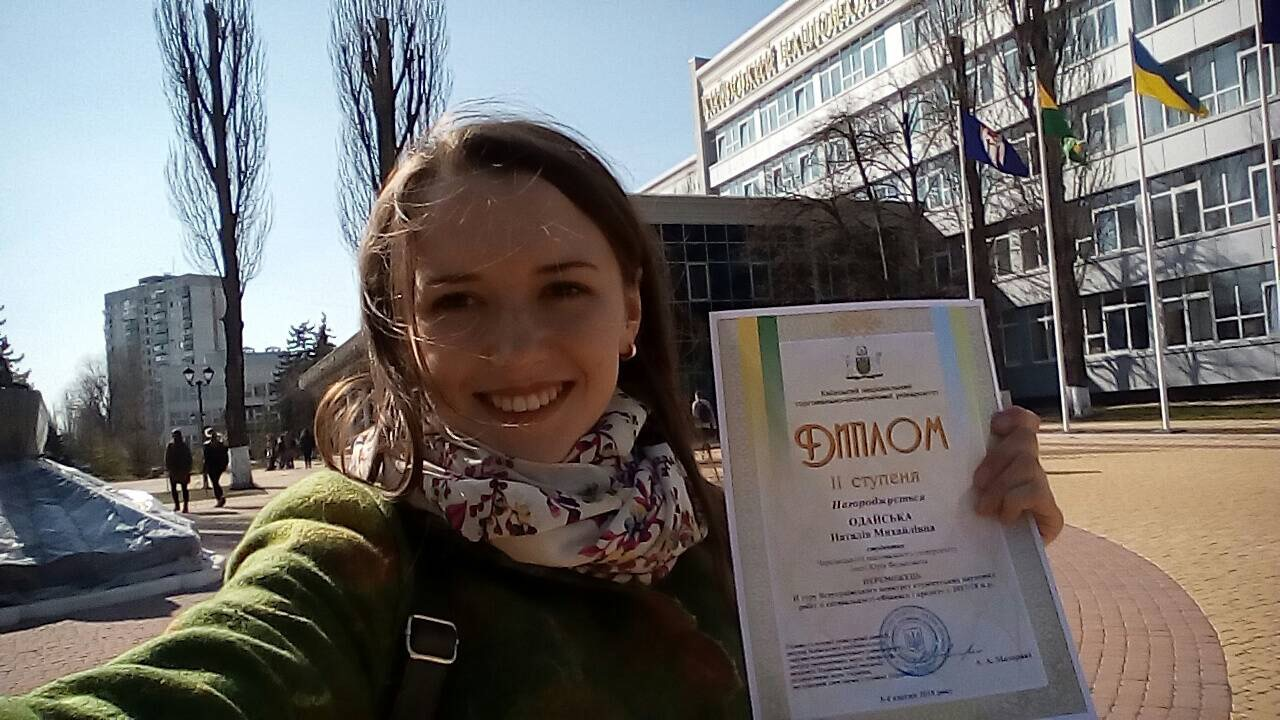 Перемога на Всеукраїнському конкурсі наукових студентських робіт
