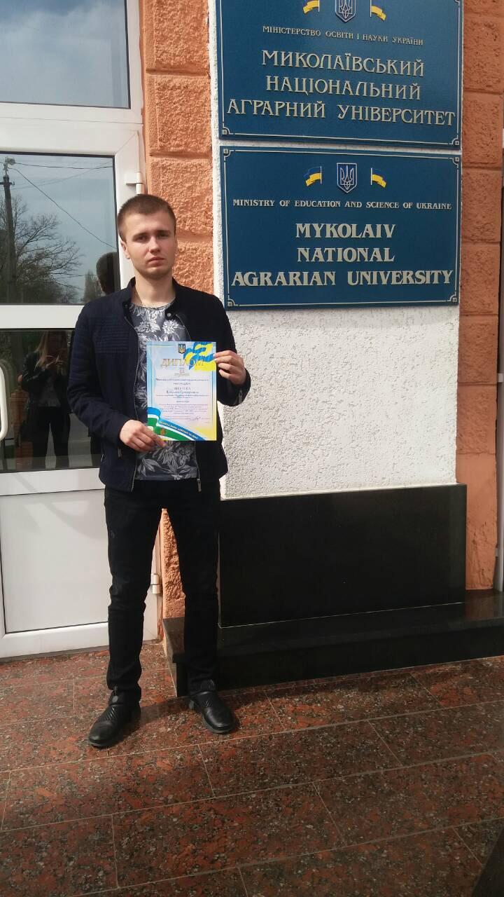 Вітаємо студента спеціальності «Фінанси, банківська справа та страхування» з науковим досягненням на Всеукраїнському конкурсі наукових студентських робіт з страхування