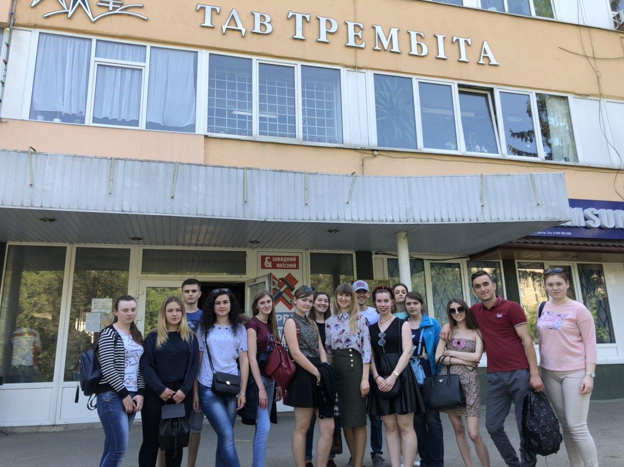 """Екскурсія на ТДВ """"Трембіта"""""""