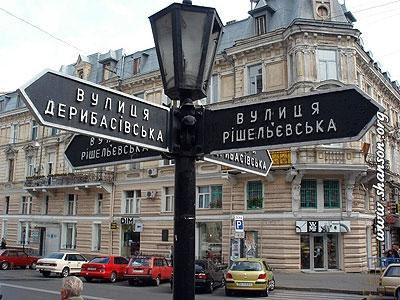 Пізнавальна і захоплююча подорож до Одеси