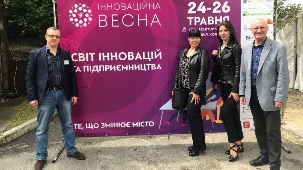 Викладачі факультету прийняли участь у міжнародній конференції