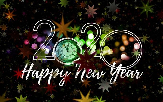 Вітання з Новим роком!