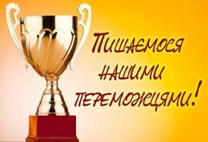 Вітаємо переможницю ІІ етапу Всеукраїнського конкурсу студентських наукових робіт!!!