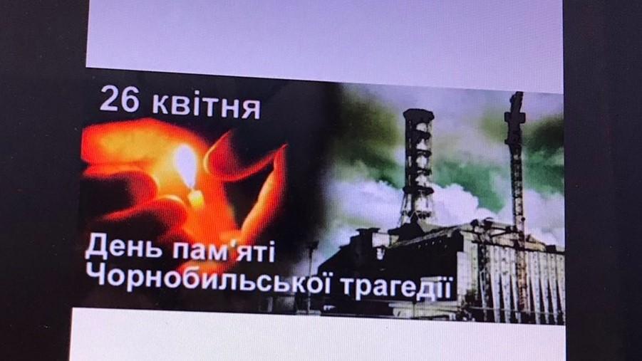 Чорнобиль – 35